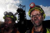В Минэнергоугля рассчитывают погасить долги по зарплатам горнякам ко Дню шахтера