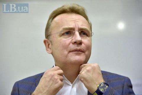https://lb.ua/news/2019/11/28/443402_andriy_sadoviy_nemozhlivo.html