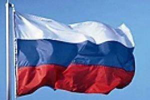 МИД Украины Рф не боится и не сдается