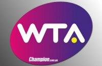 Свитолина потеряла еще одну позицию в рейтинге WTA