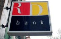 Клиенты лопнувшего Эрдэ Банка получили 99% гарантированных вкладов