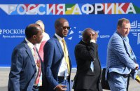 Простір експансії: Росія підкорює Африку?