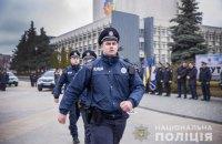 Черкасская область третьей в Украине получила полицейских офицеров громад