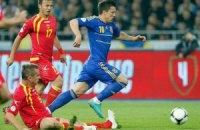 Онлайн-трансляция матча Черногория-Украина
