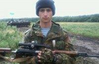 В четверг в Днепропетровской области похоронят артиллериста 25-ой бригады, который погиб еще в августе