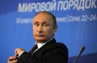 Валютна криза в Росії не позначилася на рейтингу Путіна