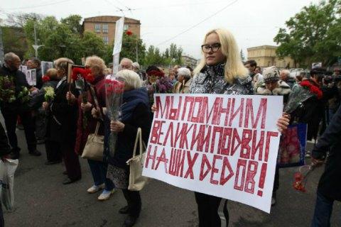 """Путин заявил, что участники """"Бессмертного полка"""" могут повторить """"подвиг великих предков"""""""