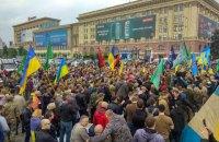 В Харькове митинговали из-за палатки волонтеров для сбора помощи армии