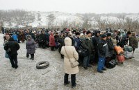 """""""Власти"""" """"ДНР"""" заявили о закрытии пунктов пропуска на оккупированную территорию из-за коронавируса в Украине"""