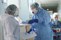 В Україні 856 осіб захворіли на COVID-19 за добу, 828 одужали