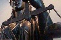 В Запорожье начался суд над сыном прокурора, сбившим 3 женщин
