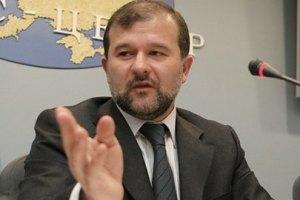 Балога: Україні загрожує міжнародна ізоляція