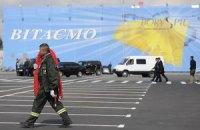 """Аеропорт """"Бориспіль"""" віддадуть у приватні руки"""