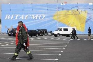 Терминал «В» аэропорта «Борисполь» заработает с сентября