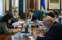 Суди наклали штрафів на 7,7 млн грн за порушення карантину