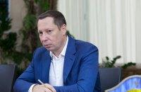 Кирило Шевченко: Нацбанк приєднався до Глобальної мережі фінансових інновацій