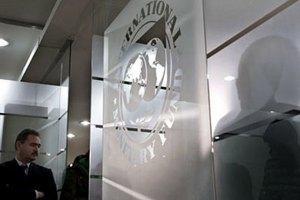 Україна планує домовитися з МВФ до кінця березня