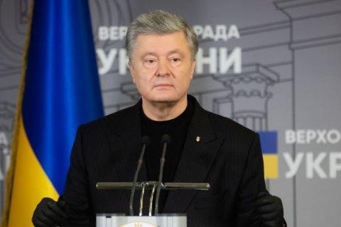 """Порошенко повідомив про поглиблення співпраці з """"Ля Рош"""""""