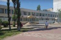 Оболонський райсуд Києва відкрив провадження у справі про повернення місту приміщення РАЦС