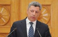 """""""Оппоблок"""" поддержит законопроект о продлении особого статуса Донбасса"""