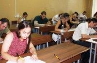 УЦОЯО визначив граничні бали з хімії, географії та історії