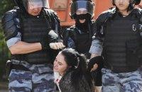 Євросоюз визнав затримання на мітингу у Москві порушенням конституційних прав
