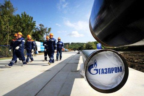 """""""Газпром"""" оскаржив у Стокгольмському суді зниження ціни газу для Польщі"""
