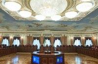 ВККСУ поддержала вето на избрание судьи Калинич в новый Верховный Суд