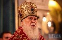 Филарет не будет баллотироваться на пост предстоятеля поместной церкви, - СМИ