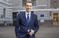 Оголошено конкурс на посади заступників голови Нацслужби здоров'я України