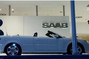 Рабочие готовы обанкротить Saab