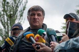 """Аваков повідомив про затримання двох """"беркутівців"""" з """"чорної роти"""""""
