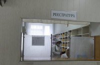 Больницы Евпатории выписывают пациентов из-за проблем с городским водоснабжением