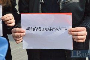 Окупаційна влада Криму вирішила створити заміну ATR