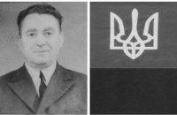 Останнього розстріляного в СРСР бійця УПА реабілітовано