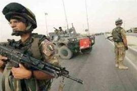 В Ираке совершен ряд терактов