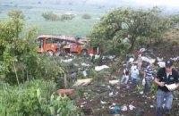 У Мексиці автобус з туристами впав у прірву, 21 людина загинула