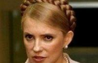 Тимошенко: Украине не нужно столько газа