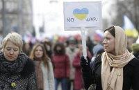 В Москве сегодня пройдет Марш мира против войны в Украине