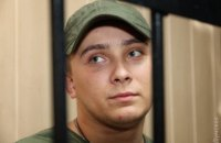 """Суд выпустил под залог лидера одесского """"Правого сектора"""""""