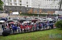 Автомобилисты на еврономерах перекрыли центр Киева