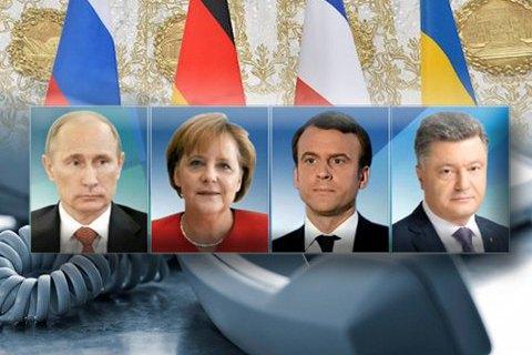 """Германия и Франция не видят причин для прекращения встреч в """"нормандском формате"""""""