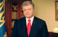 """Порошенко запропонував Зеленському """"бути мужиком"""" і прийти на дебати без додаткових умов"""