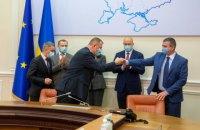 Кабмін підписав угоди про розподіл вуглеводнів на семи нафтогазових ділянках