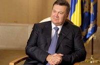 Янукович поздравил Президента Туркменистана с победой на выборах