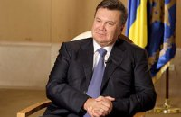 Янукович поздравил Короля Испании по случаю национального праздника