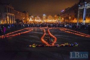 У центрі Києва сьогодні обмежать рух через Марш Гідності