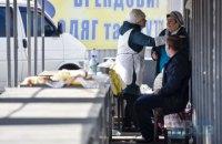 Кличко заявив, що ринків у Києві до поліпшення епідситуації не відкриватимуть