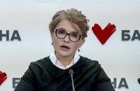 Тимошенко предлагает продавать людям газ по цене его закачки в хранилища