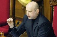 Турчинов: Рада заборонить партії й організації, які підтримують сепаратистів